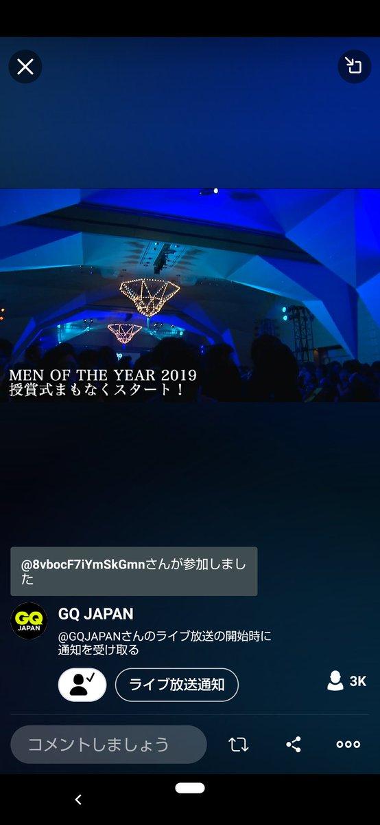 GQ MEN OF THE YEAR 2019 授賞式