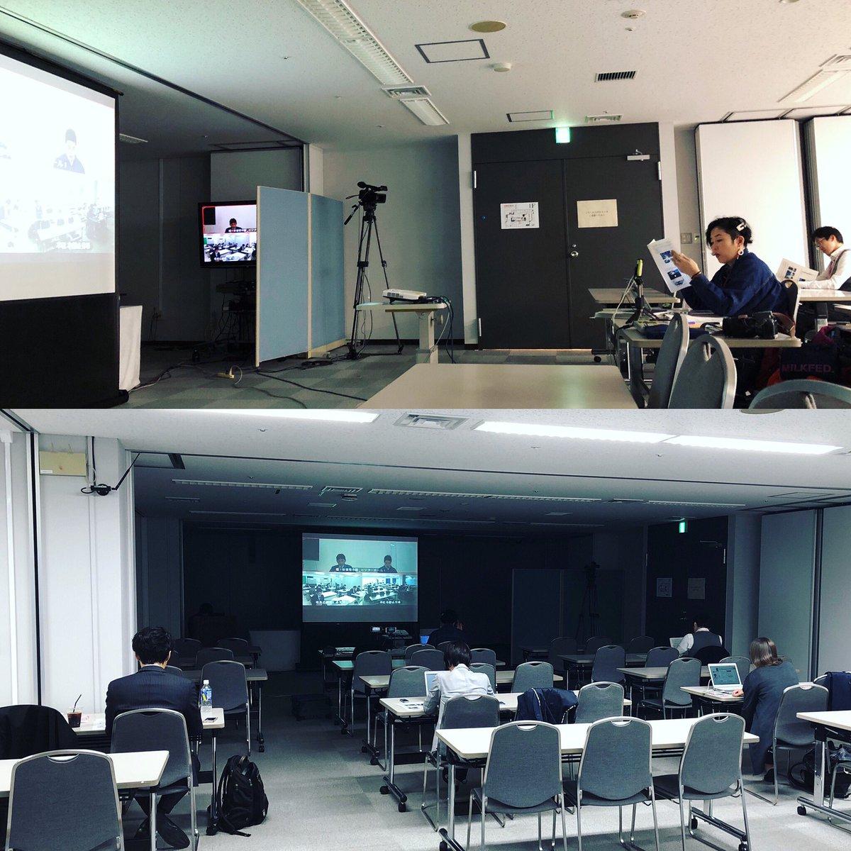 東京電力定例会見、始まってます。中継どうぞご覧ください!後半には、マコちゃんの質問もございます!ツイキャスペリスコープ