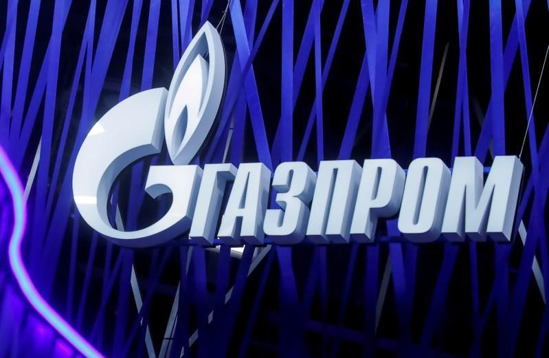 Russia's Gazprom to sell 3.6% stake worth $3.3 billion https://reut.rs/35krjLr
