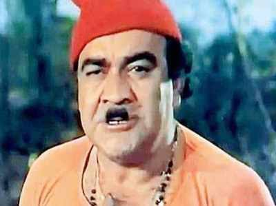 """Happy Birthday! My maternal uncle,the great actor, late Prem Nath. I was Privileged to having worked with in three films. Two of them are iconic-""""Bobby""""and """"Karz"""""""