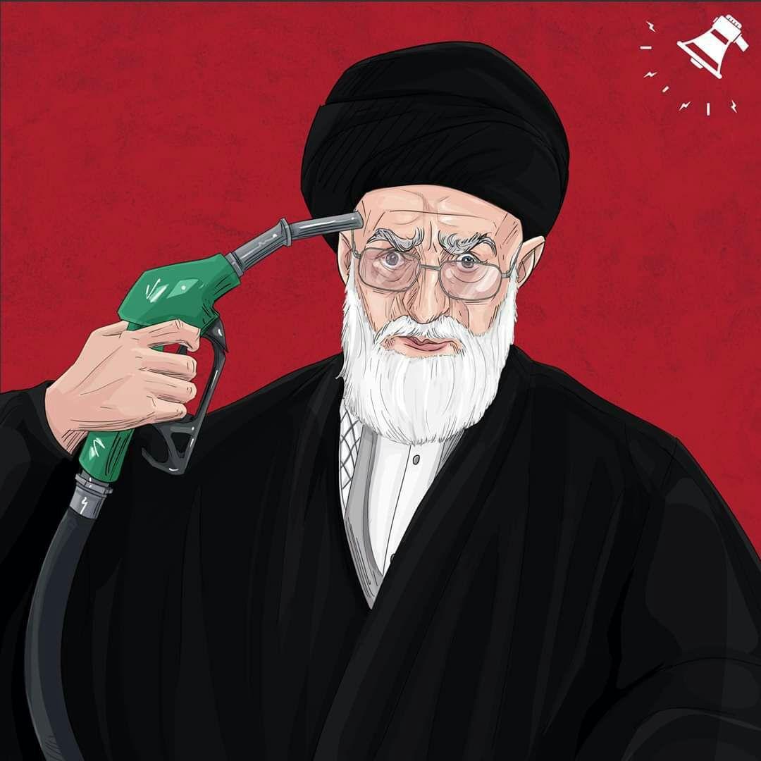 מחאת הבנזין באיראן https://t.co/l5WW1ebBwj