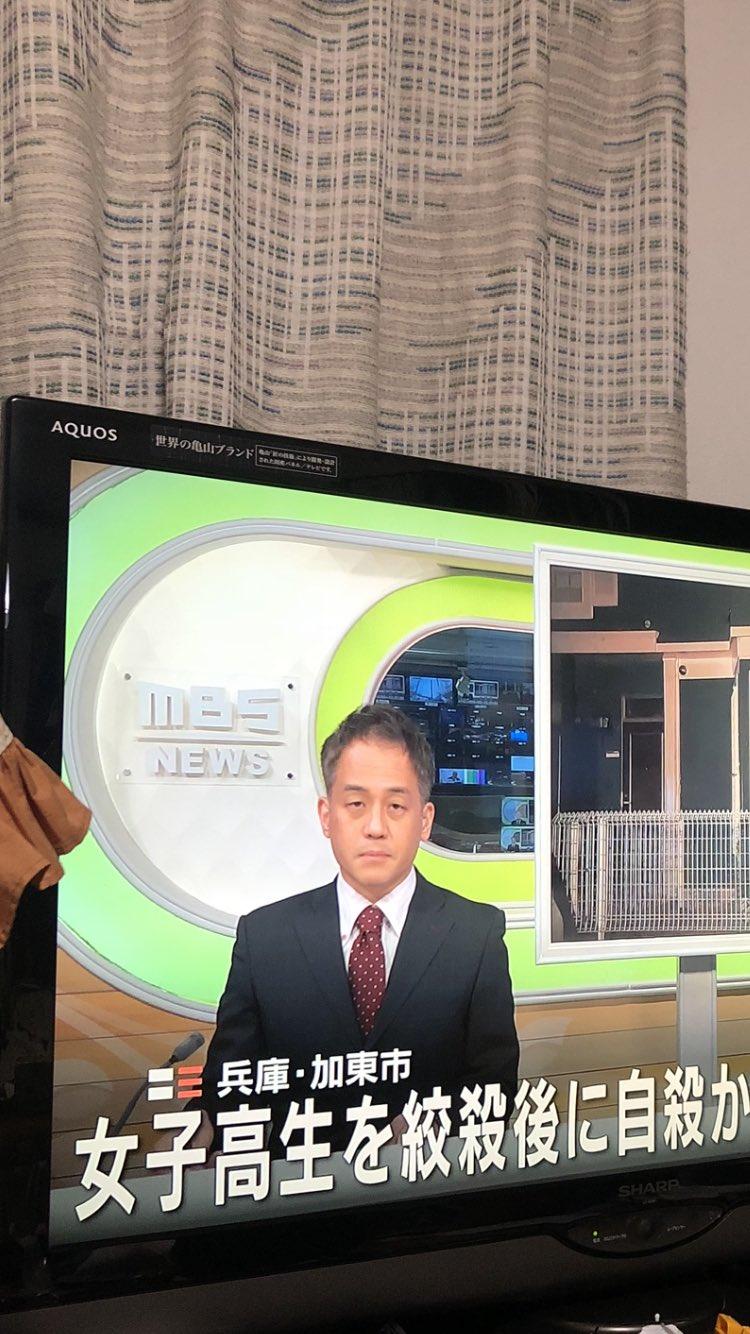画像,え!加東市ですやん😱 https://t.co/GadBLO1SYA。