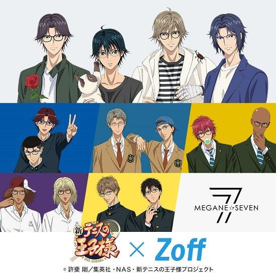 【商品情報】Zoffとのコラボメガネ「新テニスの王子様×Zoff」コラボコレクション」、ご好評につき再販決定!明日より、Zoffの一部店舗とZoffオンラインストアにて発売します!詳細はコチラ→ #テニプリ