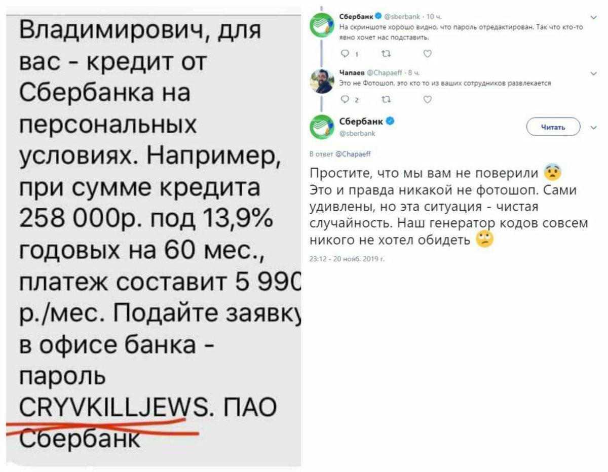 vzaimy24 ru пришло смс об одобрении займа