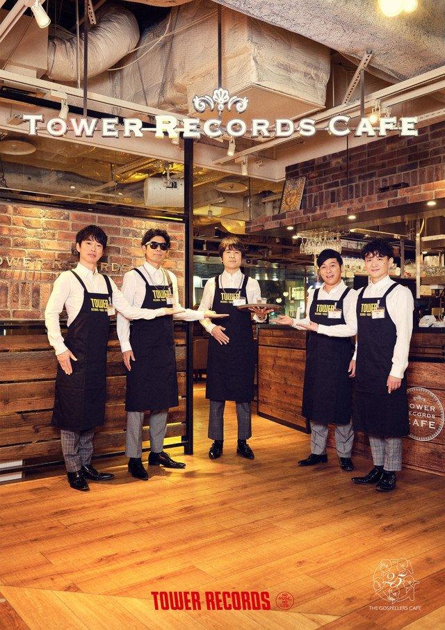 ゴスペラーズ×タワレコカフェ全国3店にオープン、メンバーこだわりメニュー満載(写真26枚) #ゴスペラーズ