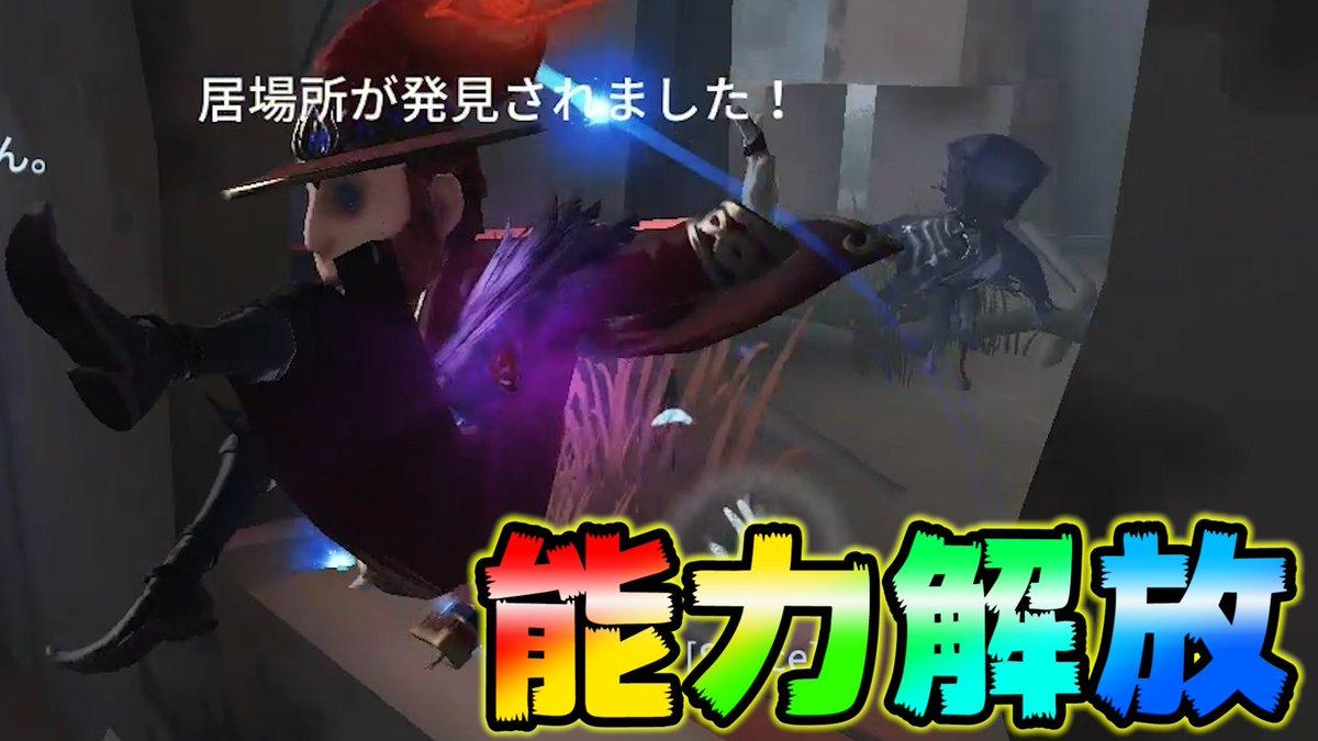 【第五人格】マジシャンのステッキの真の能力…!魅惑のRUNWAY!【IdentityⅤ】↓動画はこちらから! 真の能力を見せよう‐ブラック・マジック‐#第五人格