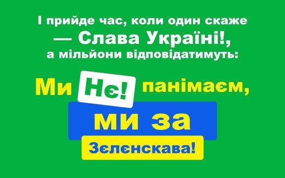 """Нам действительно стыдно, мы работаем над ошибками, - Верещук извинилась за скандалы вокруг """"Слуги народа"""" - Цензор.НЕТ 7056"""