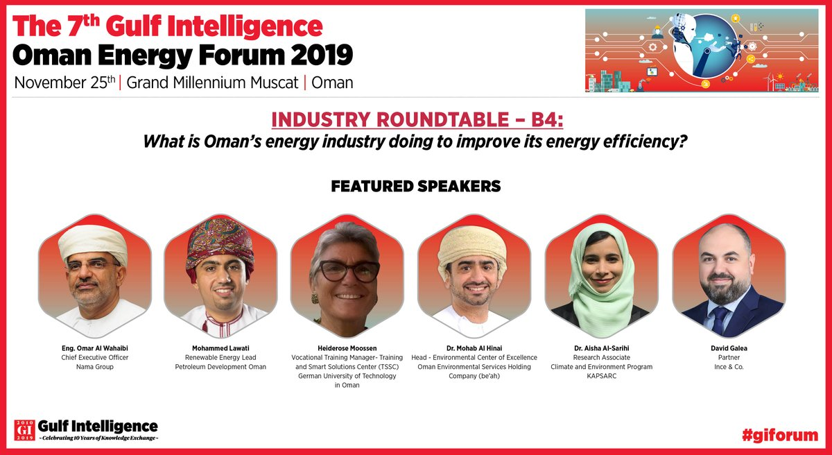 Are Omani #energy  stakeholders doing enough to accelerate energy efficiency throughout the Sultanate?   Join us next Mon. Nov. 25th for an industry roundtable discussion hosted by @gulf_intel  #giforum