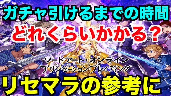 ソードアート・オンライン アリシゼーション war of underworld wiki