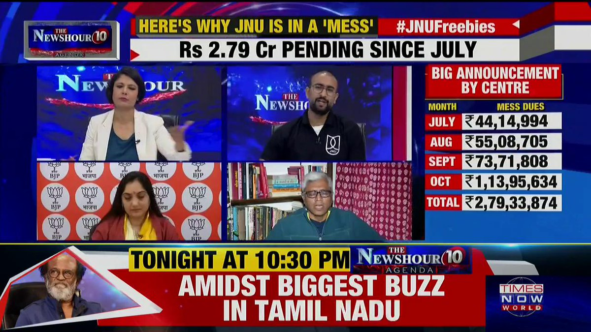 It is nothing but the carelessness on the part of the warden concerned of the JNU mess and Dean of the Students' Welfare: @ashutosh83B, Political Analyst & Alumni JNU tells Padmaja Joshi on @thenewshour AGENDA. | #JNUFreebies