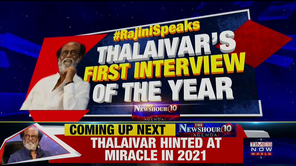 Amidst the biggest buzz in Tamil Nadu, Thalaivar finally speaks. Will @Rajinikanth elaborate about his 'miracle' hint on his 1st interview of the year? Share your view with Padmaja Joshi on @thenewshour AGENDA. | Tweet with #RajiniSpeaks