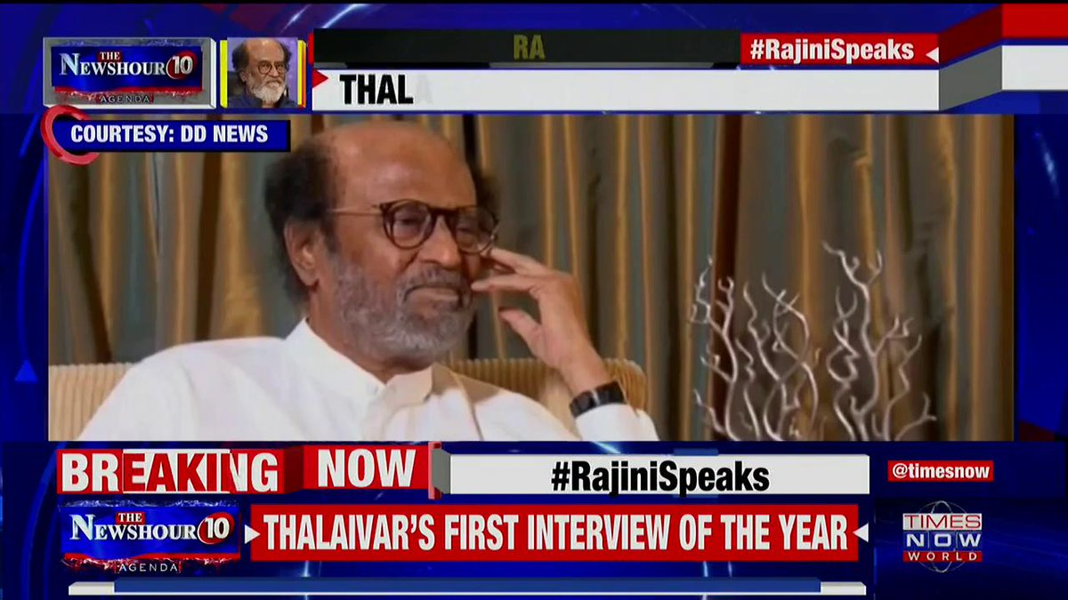 #RajiniSpeaks | 'I never thought of becoming a hero', says @rajinikanth, Actor during his 1st interview of 2019.