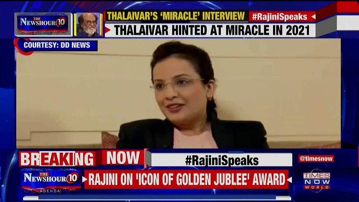 #RajiniSpeaks | Listen in: Thalaivar (@rajinikanth) shares his throwback moments during his 1st interview of 2019. | @thenewshour AGENDA with Padmaja Joshi.