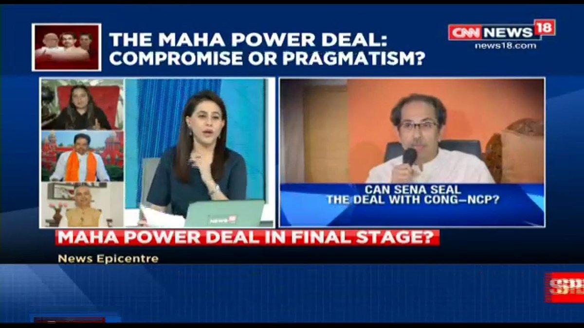 #MahaStandOff – Shiv Sena is a very boisterous and noisy political outfit, @rasheedkidwai (Author/Journalist), tells @maryashakil on #NewsEpicentre.
