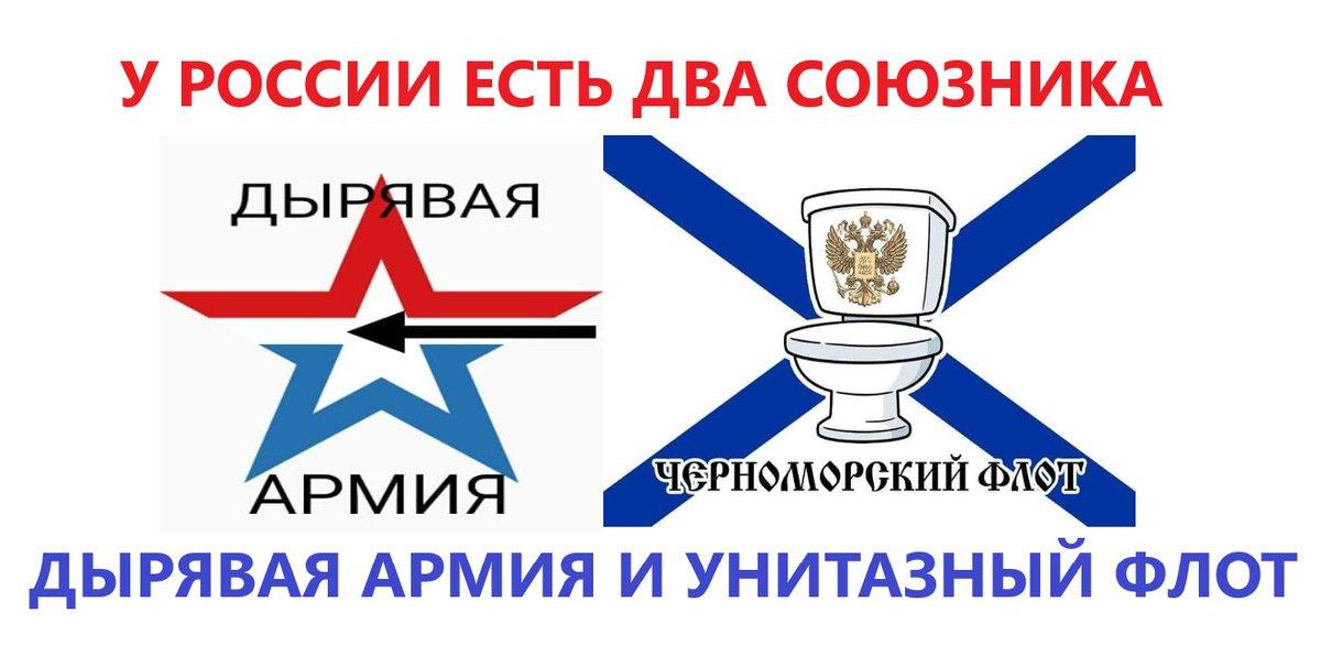 Арбитражный Трибунал указал в названии дела против РФ факт задержания 3 украинских кораблей и экипажей, - Зеркаль - Цензор.НЕТ 7331