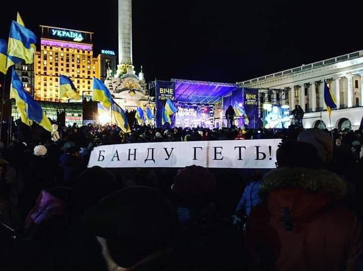 """""""Ні репресіям!"""", """"Ні деморалізації армії!"""", """"Портнова - на нари"""", - лозунги на акции, приуроченной годовщине Революции Достоинства - Цензор.НЕТ 9459"""