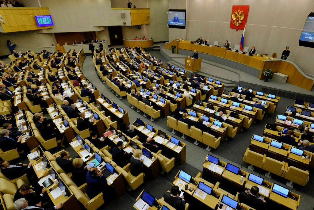 Russian parliament backs law to label individuals foreign agents