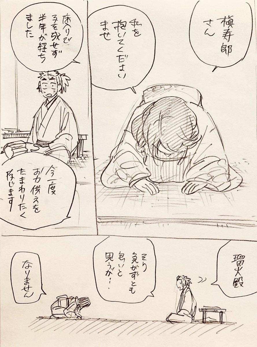 👹ゲスエロ修羅場👹(芭蕉)さんの投稿画像