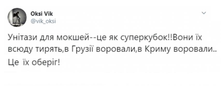 Арбітражний Трибунал вказав у назві справи проти РФ факт затримання 3 українських кораблів та екіпажів, - Зеркаль - Цензор.НЕТ 9019