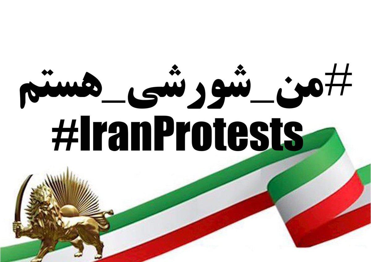 #Internet4Iran #iranprotests