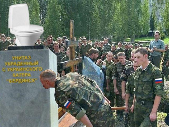 Сербия официально заявила, что не продавала вооружение в Украину - Цензор.НЕТ 2200