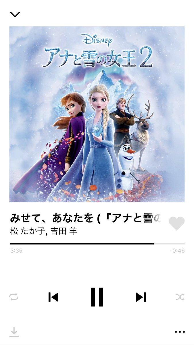 いつから アナ雪2 レンタル アナと雪の女王2のDVD/ブルーレイの発売日やレンタルの開始日はいつ?動画配信で無料視聴する方法も!
