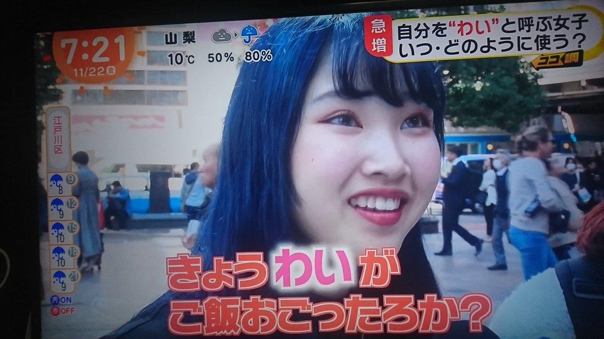 京香さんの投稿画像