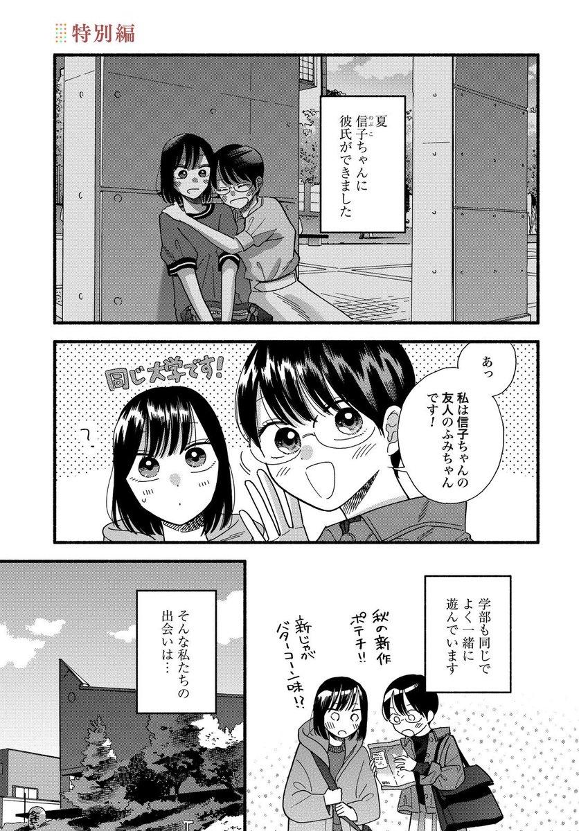タタン コミック