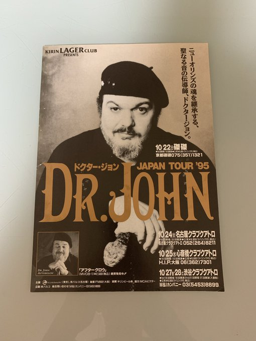 Happy Birthday Mac AKA Dr.John. 1995
