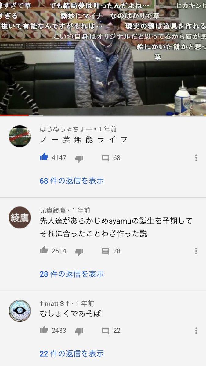 ノ ー 芸 無 能 ラ イ フ