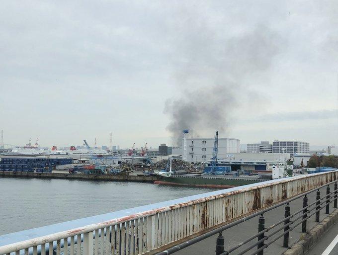 火事 南港