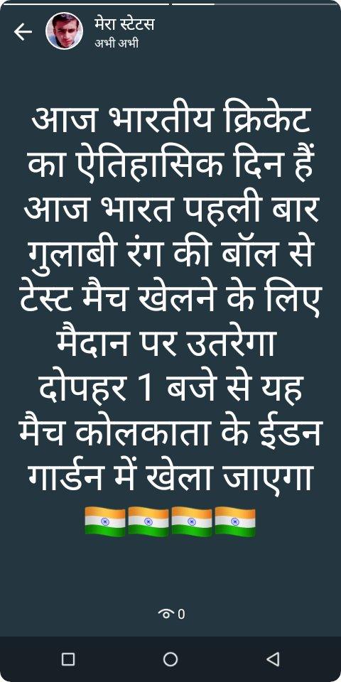 #INDvsBAN #2ndtestmatch #PinkBall #CricketMeriJaan #ICC #BCCI #starsports #GoodNewwz #bestie #historical #virat #RohitSharmapic.twitter.com/4brAXGjLbq
