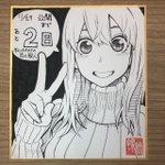 hitsujitookamiのサムネイル画像