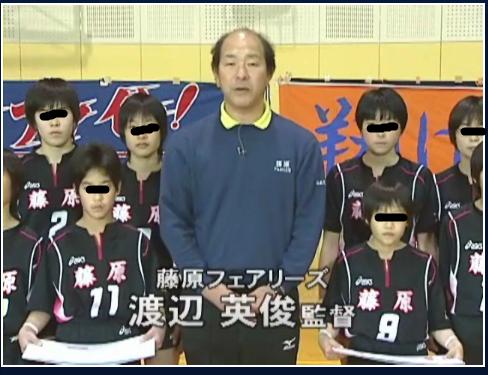 大分 県 日 出町 の 小学生 女子 バレーボール チーム 小学生バレーボール体罰 一部の保護者、口止め誓約書を配布