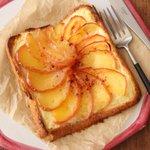 食パンでできる簡単なアップルパイ風トーストが簡単でおいしい