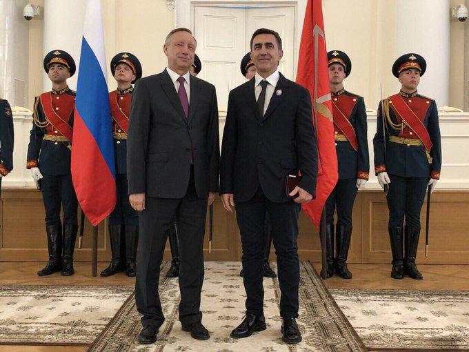 Российской Федерации Фото