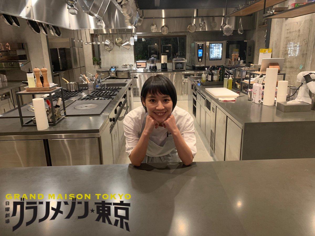 公式】12/29 最終回⭐️日曜劇場 グランメゾン東京⭐️@TBS