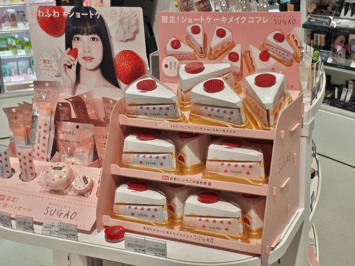 スガオ ショート ケーキ