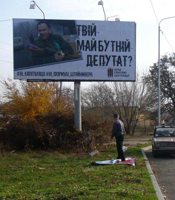 На должность Яременко есть 3 кандидата, - Арахамия - Цензор.НЕТ 3110