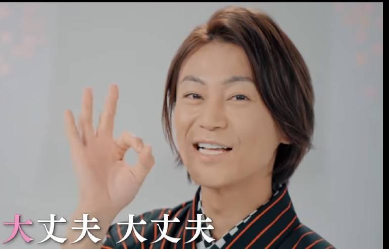 Hashtag 氷川きよし大丈夫 sur Twitter