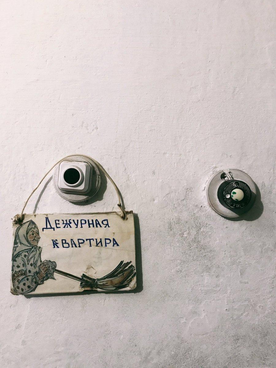 оторый дежурная квартира табличка на дверь картинки своими руками пытаются