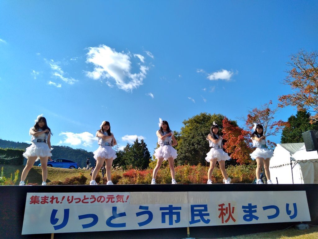 滋賀 県 栗東 市 天気
