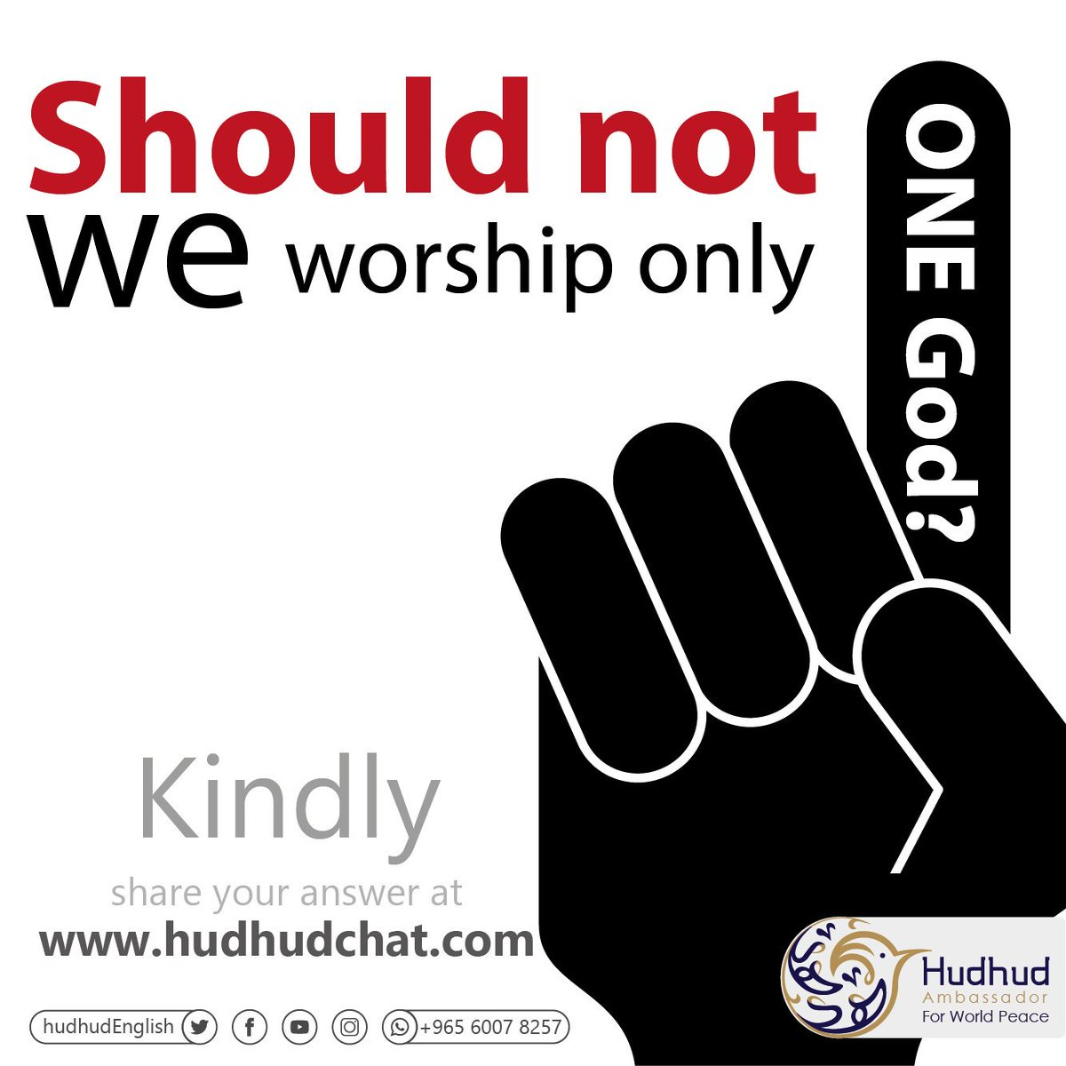 Should not we #worship only ONE #God?  Kindly, share your answer at:    https:// chat.hudhud.info      #Hudhudchat #Worlds2019 <br>http://pic.twitter.com/TJbVPIsY9m