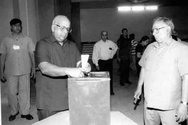 Election commission Photo