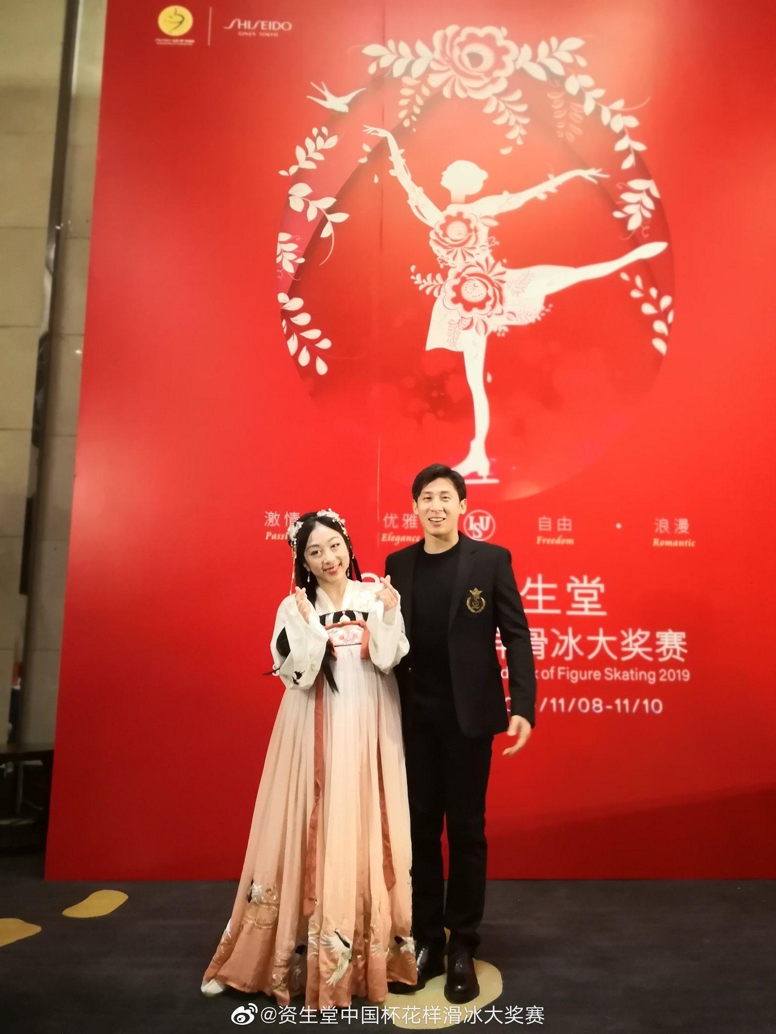 GP - 4 этап. Cup of China Chongqing / CHN November 8-10, 2019 - Страница 13 EJBEYUuU0AEu_u3?format=jpg&name=4096x4096