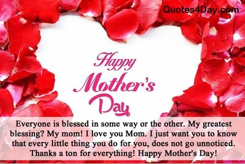 happy mothers day to all moms