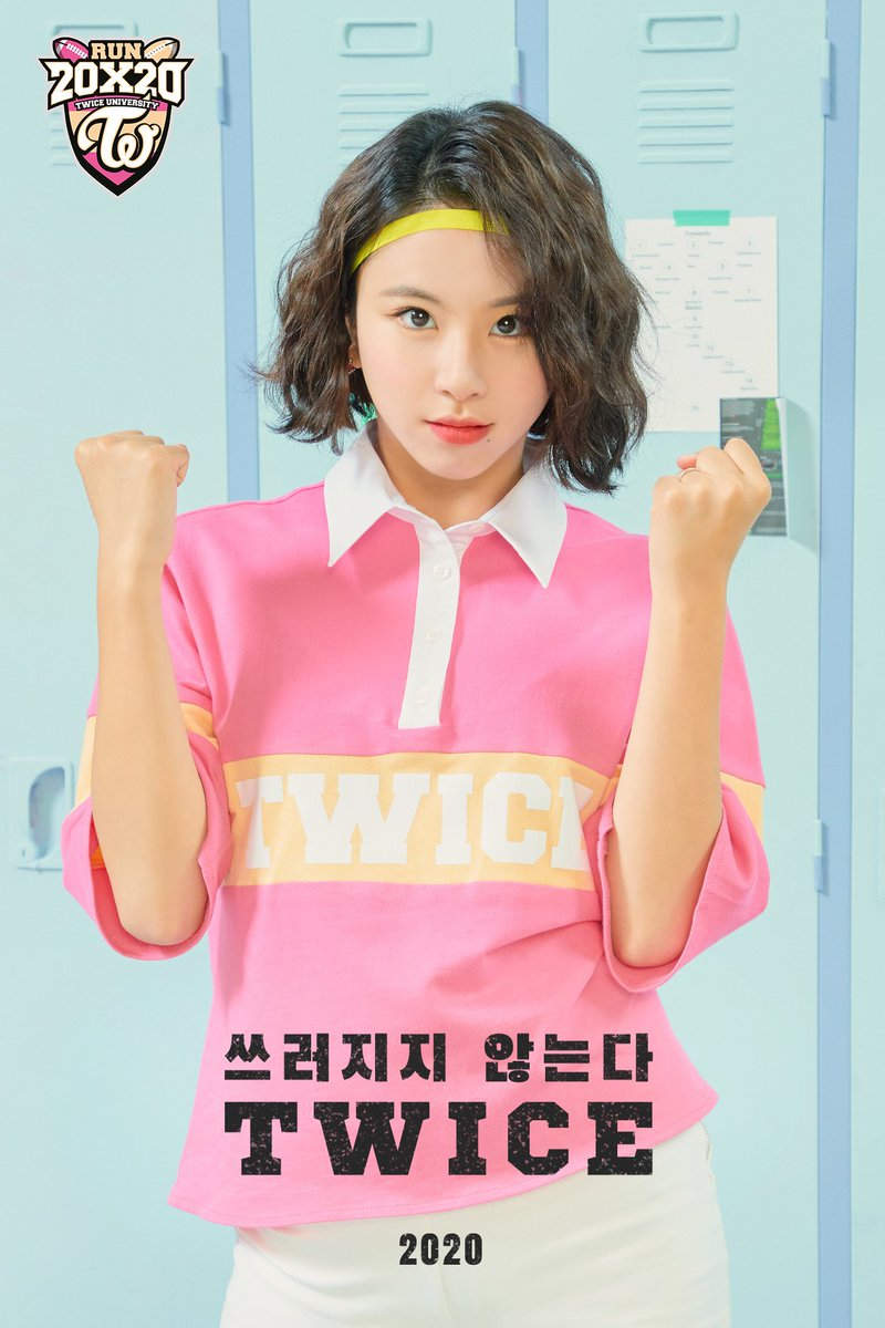 쓰러지지 않는다. CHAEYOUNG TWICE UNIVERSITY Rugby Team TWICE #TWICE #트와이스 #2020시즌그리팅 #TWICEUNIVERSITY #RugbyTeam #ComingSoon