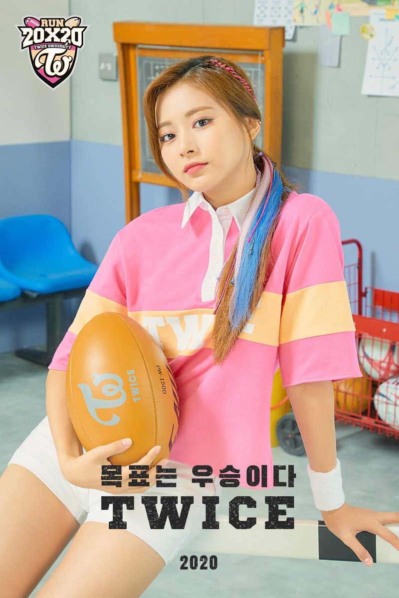목표는 우승이다. TZUYU TWICE UNIVERSITY Rugby Team TWICE #TWICE #트와이스 #2020시즌그리팅 #TWICEUNIVERSITY #RugbyTeam #ComingSoon