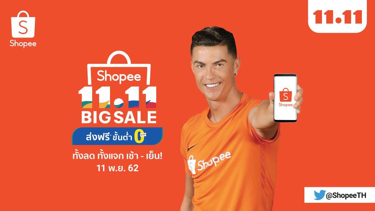Shopee Thailand On Twitter u0e40u0e1a u0e2du0e07u0e15 u0e19u0e2au0e32u0e21u0e32u0e23u0e16u0e41u0e08 u0e07u0e40u0e23 u0e2du0e07u0e17 Call Center 02 017 8399 u0e2bu0e23 u0e2d E Mail Support Shopee Co Th u0e1eu0e23 u0e2du0e21u0e41u0e08 u0e07u0e40u0e1au0e2du0e23 u0e42u0e17u0e23u0e17 u0e43u0e0a u0e07u0e32u0e19u0e43u0e19u0e1b u0e08u0e08 u0e1a u0e19u0e40u0e1e u0e2du0e43u0e2b u0e40u0e08 u0e32u0e2bu0e19 u0e32u0e17 u0e17u0e33u0e01u0e32u0e23u0e15u0e23u0e27u0e08u0e2au0e2du0e1au0e41u0e25u0e30u0e43u0e2b u0e04u0e27u0e32u0e21u0e0a u0e27u0e22u0e40u0e2bu0e25 u0e2du0e15 u0e2du0e44u0e1bu0e19u0e30u0e04u0e30 Https T Co Il2sheqwtc