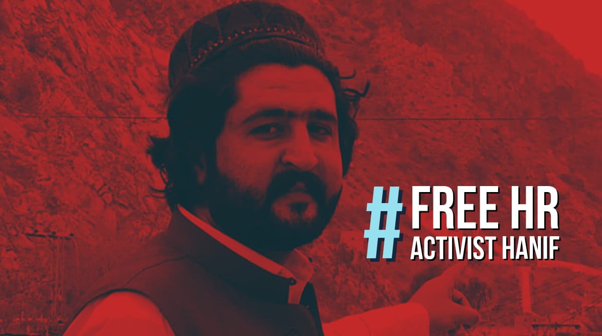 Hanif is a Human Rights Activist and Pakistan is violating all the Human Rights Rules. He is innocent but still in jail. He needs to be released asap. #FreeHRActivistHanif <br>http://pic.twitter.com/9HsBH0mJqN